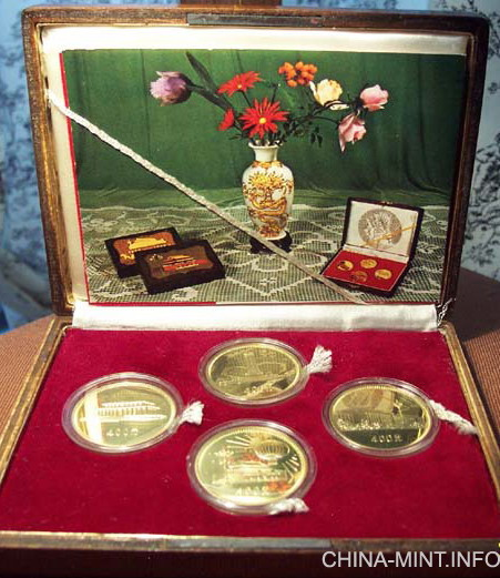 Chinese gold coin set 1979