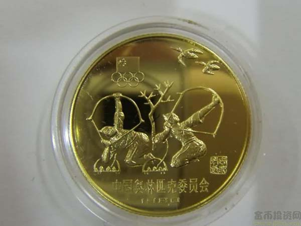 Chinese 1980 China Olympic Committee gold coin