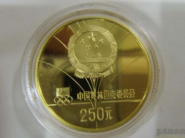 1980 China the 13th Winter Olympic gold coin