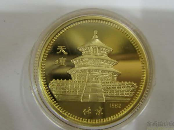 Chinese 1982 Chinese Year of the Dog Gold Coin
