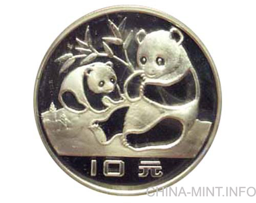 1983 Chinese Proof Silver Panda Coin