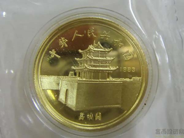 1983 Chinese Marco Polo Gold Coin