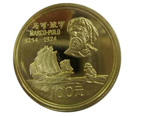 China 1983 Marco Polo 10g gold commemorative coin