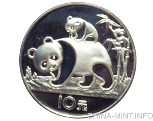 China 1985 proof silver panda coin