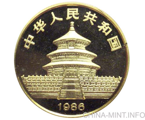 1986 Chinese gold panda coin