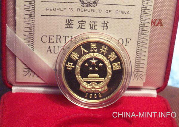 1986 Chinese International Year of Peace Gold Coin