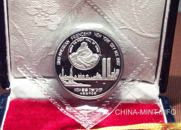 1987 Chinese the 16th New Intl Coin Exposition 1oz Platinum Medal