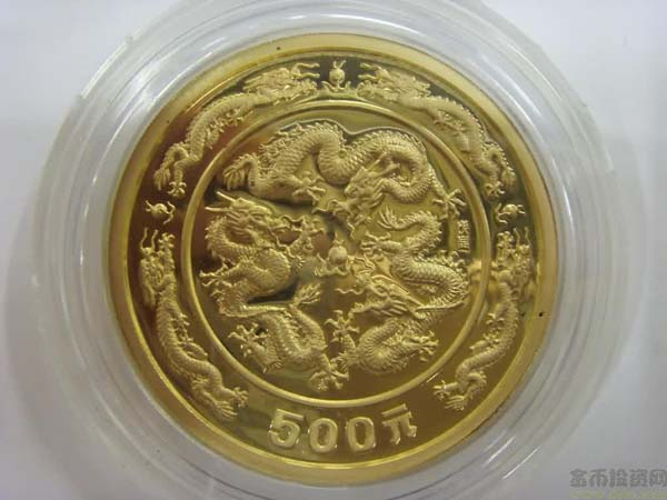 1988 Chinese 5oz gold Dragon coin