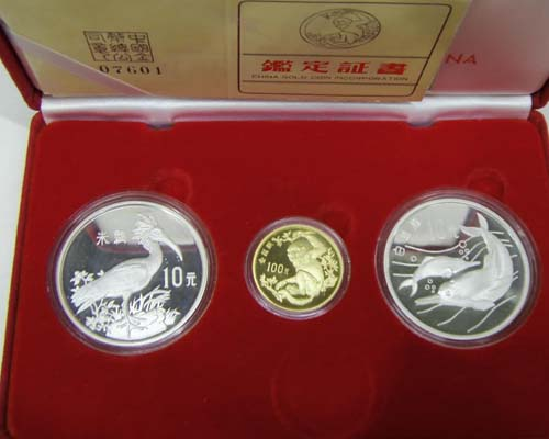 Chinese 1988 Endangered Wildlife gold and silver coin set