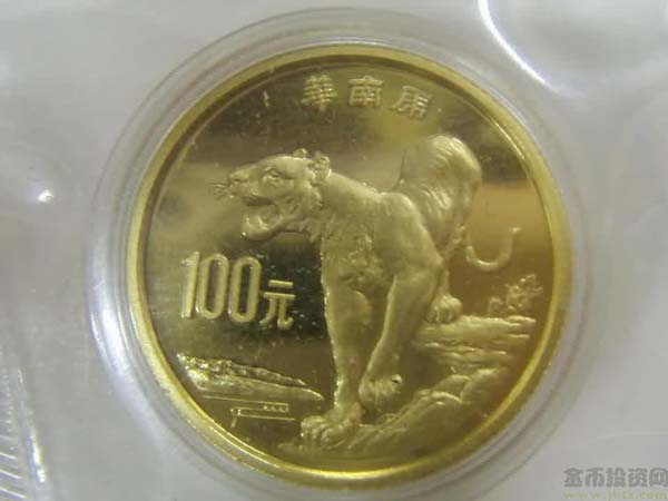 1989 China Endangered Wildlife Tiger Gold Coin