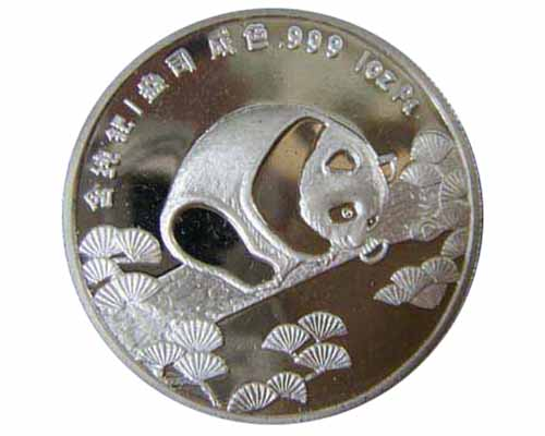 Chinese 1989 ANA Annual Convention 1oz palladium panda Medal