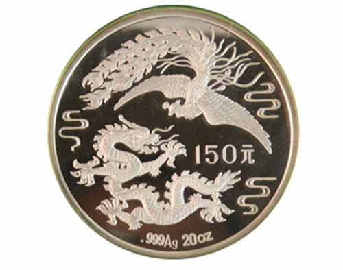 1990 China Dragon and Phoenix silver coin