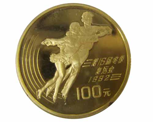 Chinese The 16th Winter Olympic Games gold coin