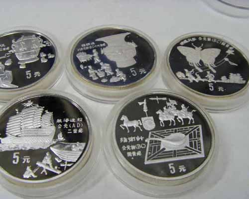 1992 China Scientific and Technical piedfort silver coin set