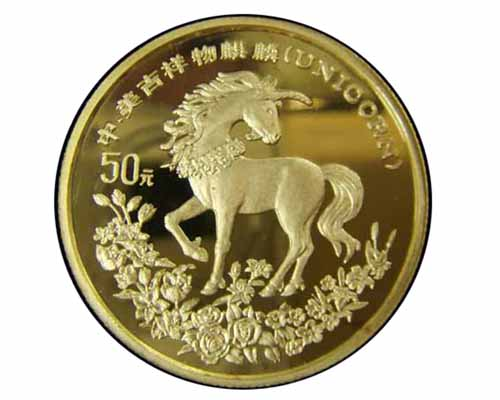 Chinese 1994 gold unicorn coin