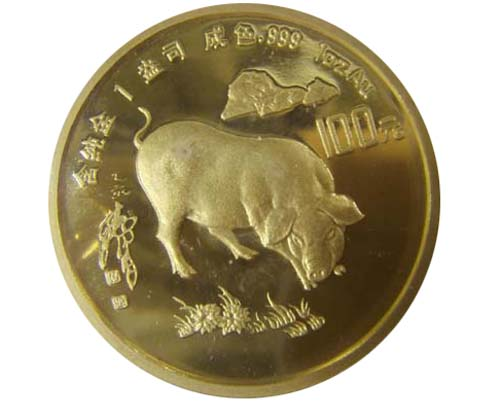 Chinese 1995 1oz gold pig coin