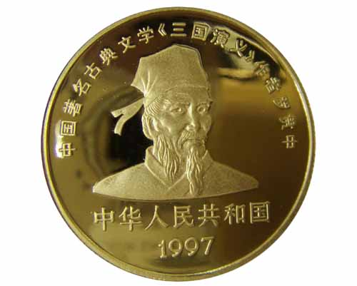1997 Chinese Three Kingdoms gold coin