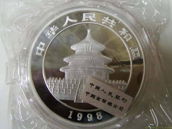 1998 Chinese 1 Kilo Proof Silver Panda Coin