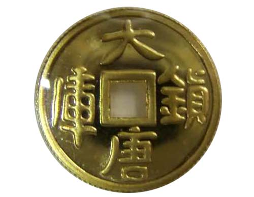 1998 Chinese Vault Protector gold coin