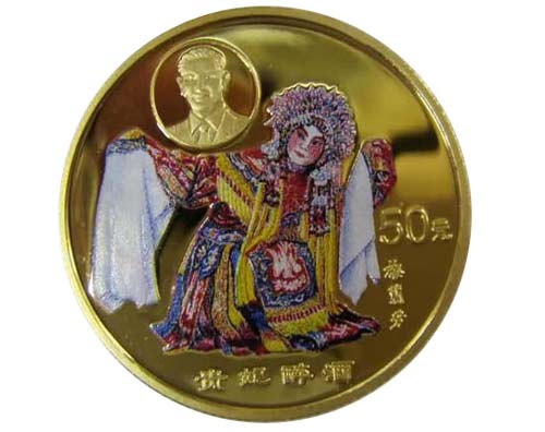 China 1999 Beijing Opera Art colorized 1/2oz gold coin