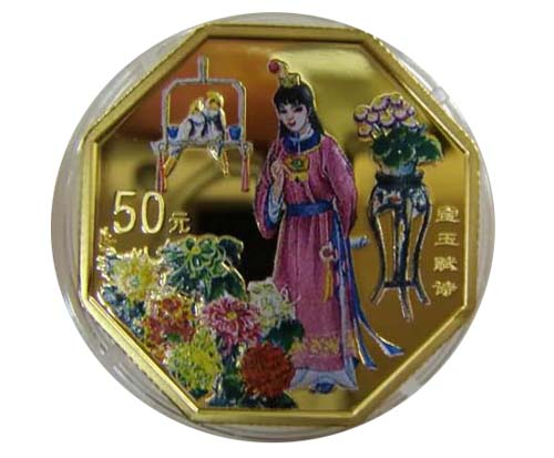 2000 Chinese Red Mansions BaoYu Colorized 1/2oz gold coin