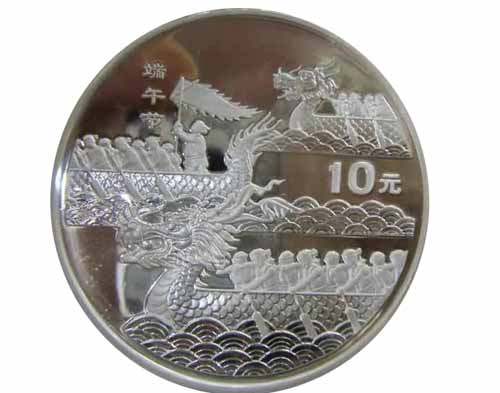 2002 Chinese the Dragon Boat Festival 1oz silver coin