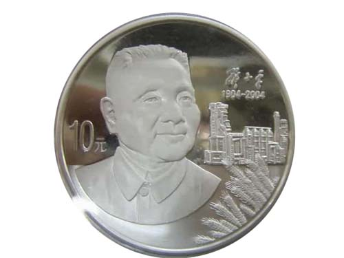 Chinese 2004 DenXiaoPing 1oz silver coin