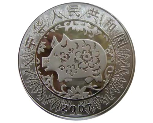 Chinese 2007 silver pig coin 1 kilo