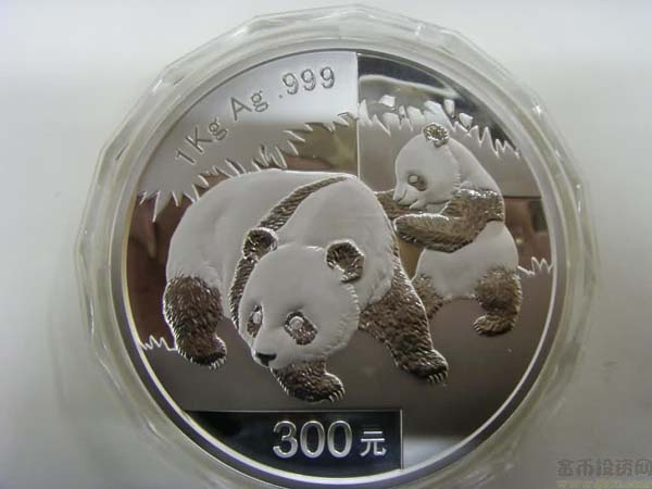 2008 Chinese 1kilo Silver Proof Panda Coin